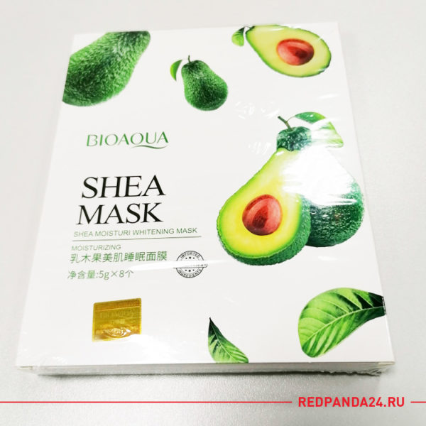 Ночная маска с экстрактом авокадо BioAqua Shea Moisturi Whitening Mask