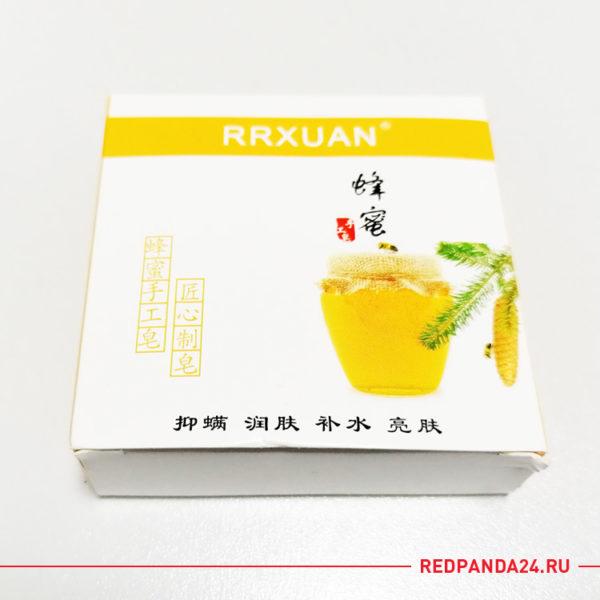 Мыло косметическое Rrxuan