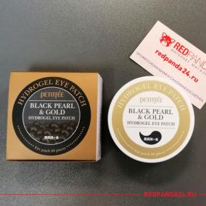 Гидрогелевые патчи для глаз с золотом и жемчужной пудрой Petitfee Black Pearl Gold Hydrogel Eye Patch