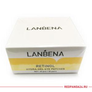 Гидрогелевые патчи с ретинолом Lanbena