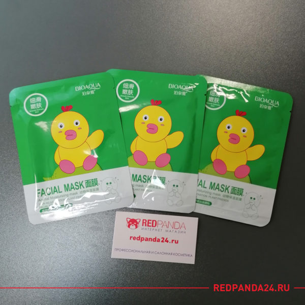 Тканевая маска с гранатом Bioaqua