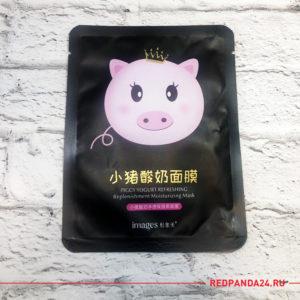 Увлажняющая маска салфетка на йогуртовой основе для лица Images