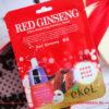 Тканевая маска с экстрактом красного женьшеня Ekel
