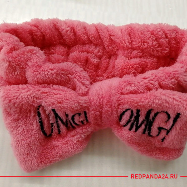 Повязка для волос OMG розовая