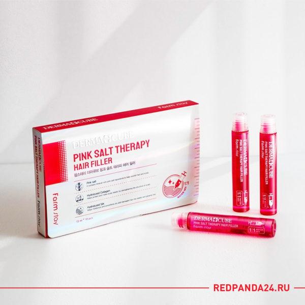 Филлер для волос укрепляющий с розовой солью FarmStay
