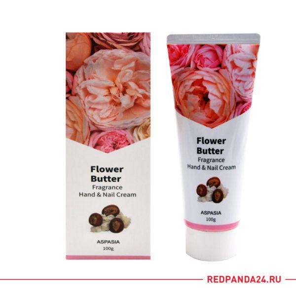 Крем для рук и ногтей с цветками Aspasia