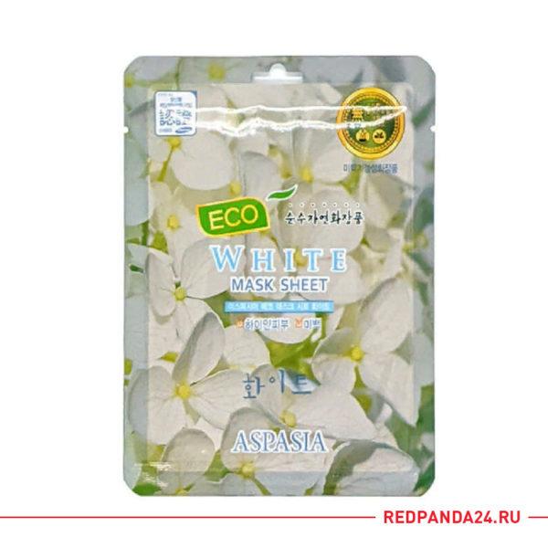 Тканевая маска с белыми цветами Aspasia