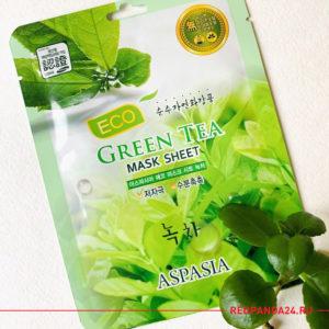 Тканевая маска с зеленым чаем Aspasia