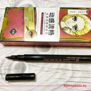 Подводка фломастер для глаз Bioaqua