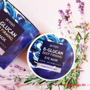 Тканевые патчи для глаз с бета-глюканом Petitfee