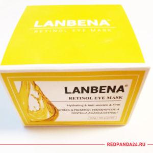 Тканевые патчи с ретинолом Lanbena