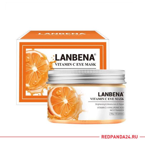 Тканевые патчи с витамином C Lanbena