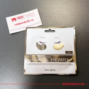 Гидрогелевые патчи для глаз с трепангом BeauuGreen
