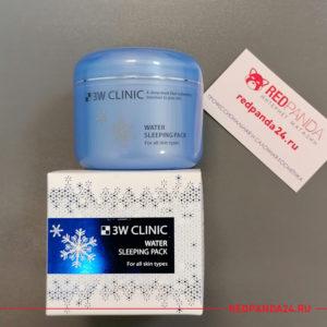 Маска для лица увлажняющая 3W Clinic