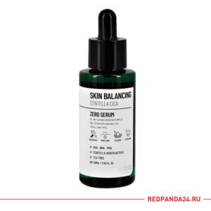Сыворотка c AHA-BHA-PHA кислотами для проблемной кожи Dearboo